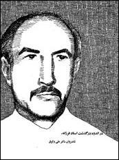دکتر علی وثوق